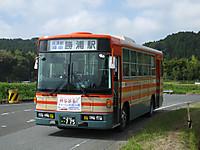 Kominato_bus20140928_14