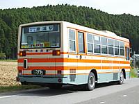 Kominato_bus20140928_15