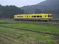 Isumi300_20141001_01