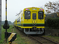 Isumi300_20141002_02