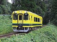 Isumi300_20141004_03