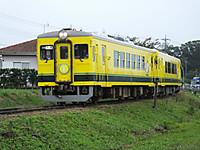 Isumi350_20141002_01