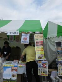 Hibiya20141011_02