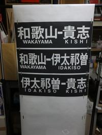 Hibiya20141011_04