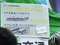 Hibiya20141011_05