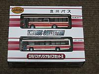 Tatikawa_bus20141011_01
