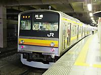 Tatikawa_nanbu20141011_03