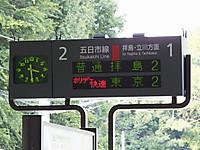 Hol_aki20141011_02_2