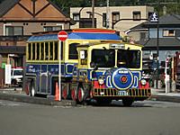Nisitokyo_bus20141011_02