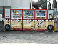 Nisitokyo_bus20141011_03