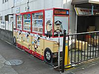 Nisitokyo_bus20141011_04