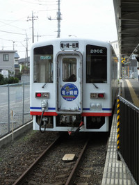 Tokiwaji_stamp20141012_02