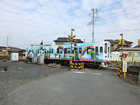 Tokiwaji_stamp20141012_03