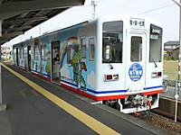 Tokiwaji_stamp20141012_04