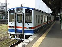 Tokiwaji_stamp20141012_05