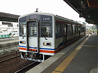 Tokiwaji_stamp20141012_06