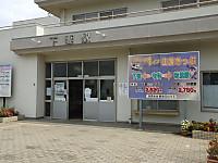 Tokiwaji_stamp20141012_07