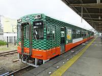 Tokiwaji_stamp20141012_10