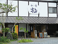 Tokiwaji_stamp20141012_12