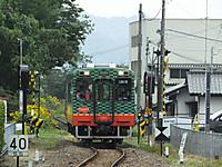 Tokiwaji_stamp20141012_14