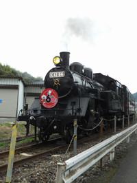 Tokiwaji_stamp20141012_20