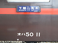 Tokiwaji_stamp20141012_21