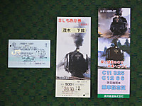 Tokiwaji_stamp20141012_23