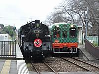 Tokiwaji_stamp20141012_29