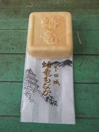 Tokiwaji_stamp20141012_32