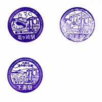Tokiwaji_stamp20141012_36