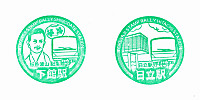 Tokiwaji_stamp20141012_38