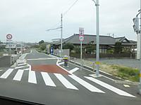 Tokiwaji_stamp20141013_06