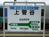 Tokiwaji_stamp20141013_09