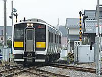 Tokiwaji_stamp20141013_10