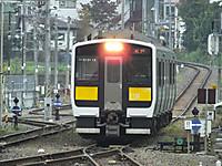 Tokiwaji_stamp20141013_14