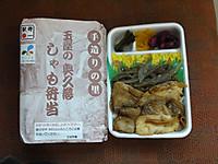Tokiwaji_stamp20141013_15