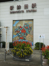 Tokiwaji_stamp20141013_17