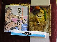 Tokiwaji_stamp20141013_23