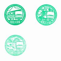 Tokiwaji_stamp20141013_26