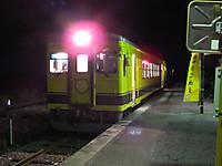 Isumi350_20141014_04