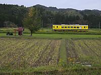 Isumi350_20141015_02