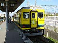 Isumi350_20141025_10