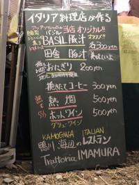Tanada20141025_13