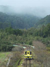 Isumi200_20141027_04