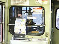 Isumi_rail20141101_19