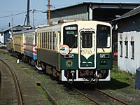 Tokiwaji_stamp20141102_07