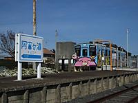Tokiwaji_stamp20141102_11