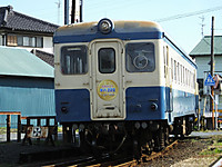Tokiwaji_stamp20141102_19