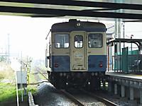 Tokiwaji_stamp20141102_28