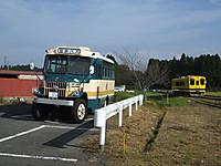 Isumi300_20141109_15